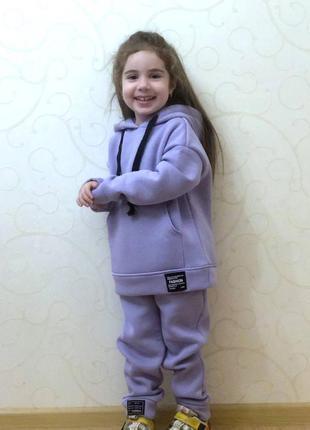 Крутой тёплый костюм для девочки и мальчика