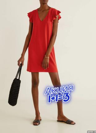 1+1=3 фирменное красное прямое короткое платье mango, размер 44 - 46