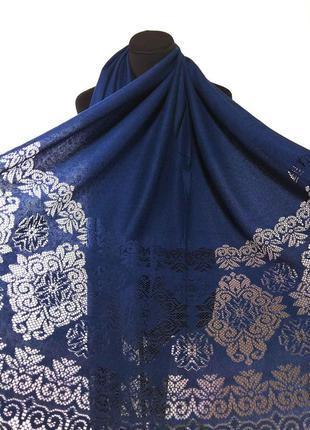 Теплый кружевной шарф палантин кашемировый темно-синий ажурный кружево новый