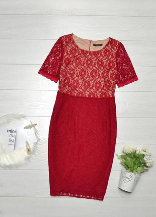 Красиве ажурне плаття savoir.