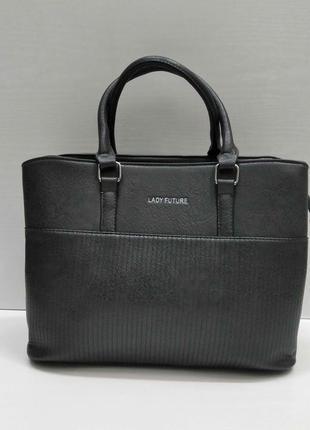 Женская сумка (серая) 21-09-021