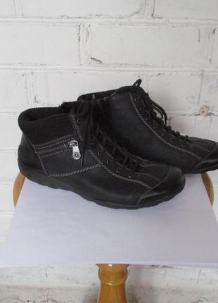 Ботинки теплые удобные