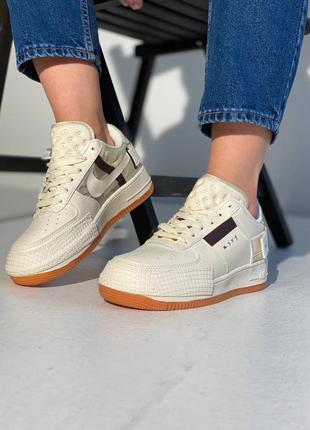 Air force 1 type light ivory brown