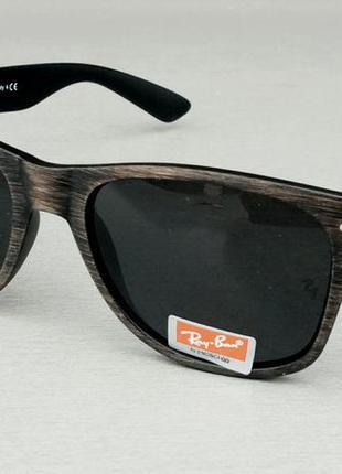 Ray ban wayfarer очки унисекс солнцезащитные черные с коричневым