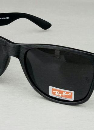 Ray ban wayfarer очки унисекс солнцезащитные черные
