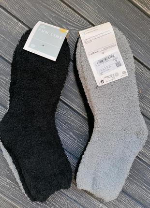 Мягкие носочки серые, чёрные размер 39-42