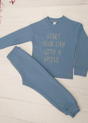 Пижама лио футер smile