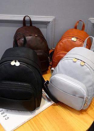 Стильный мини рюкзак