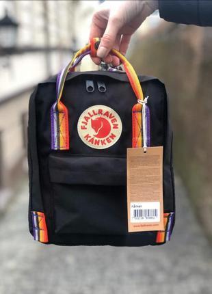 Рюкзак канкен міні, fjallraven kanken mini, мини, чорный, с радужными, разноцветными ручками, в сад, садик, садочок, садок