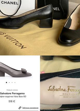 Salvatore ferragamo туфли оригинал