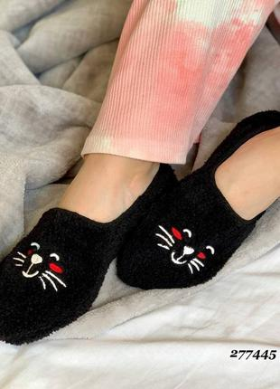 Шкарпетки тапочки жіночі, носки тапочки женские