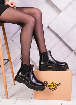 Кожаные ботинки dr.martens