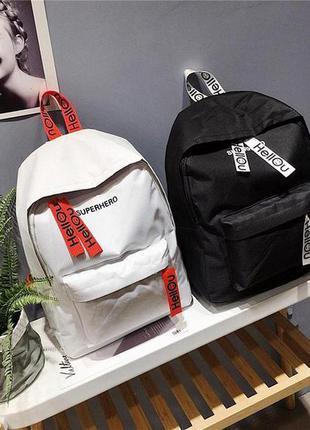Удобный тканевый рюкзак