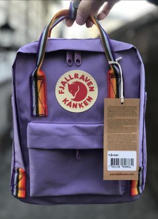 Рюкзак канкен міні, лиловый, fjallraven kanken mini, мини, сиреневый, с радужными, фиалетовый с разноцветными ручками, в сад, садик, садочок, радуга