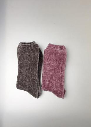 Плюшеві носочки