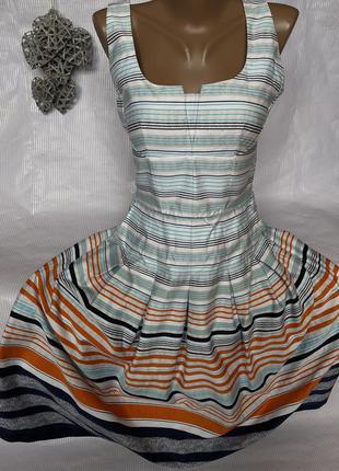 Роскошное платье с шикарной юбкой