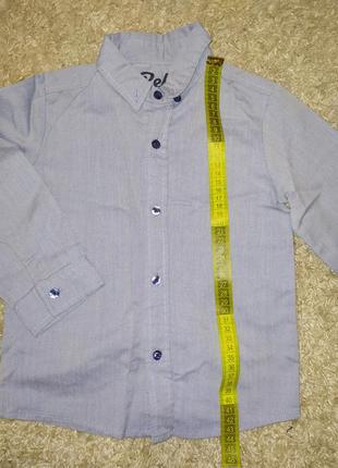 Рубашка на мальчика серо-голубая