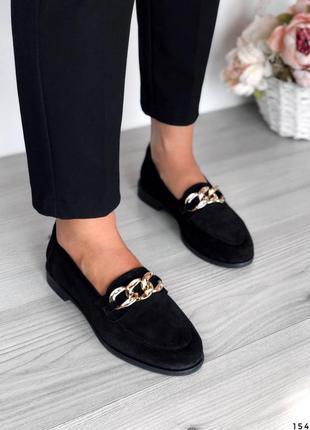 Шикарные туфли лоферы натуральная замша