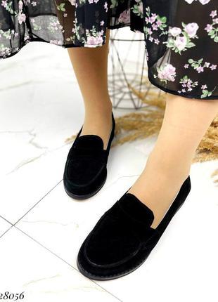 Туфли лоферы натуральная замша черный