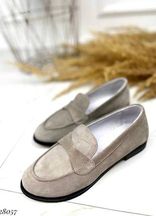 Туфли лоферы натуральная замша серый
