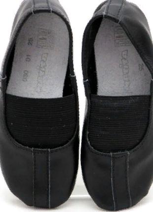 Чешки кожаные черные тм matita