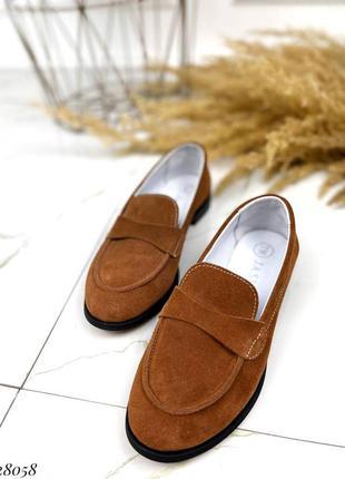 Туфли лоферы натуральная замша коричневый