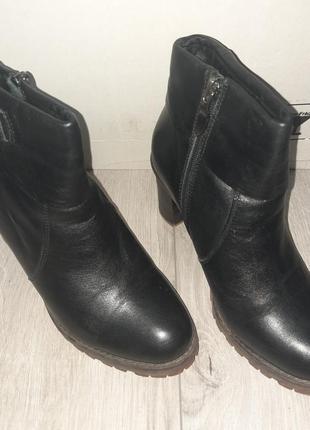 Ботльоны короткие сапоги кожаные