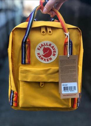 Рюкзак канкен міні, fjallraven kanken mini rainbow, мини, желтый, жовтий с радужными, разноцветными ручками, в сад, садик, садочок, садок