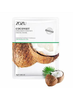Многофункциональная маска для лица zozu с экстрактом кокоса