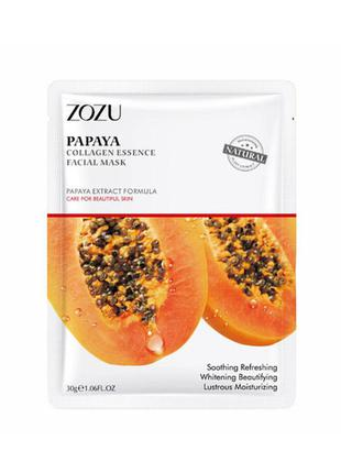 Отбеливающая маска для лица zozu с экстрактом папайя