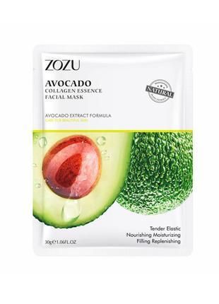 Маска для лица zozu formula collagen fruit с экстрактом авокадо