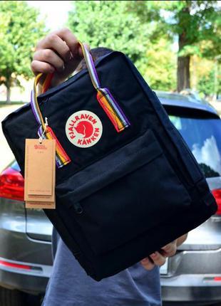 Акция!!! рюкзак канкен черный с радужными ручками, fjallraven kanken black rainbow, радужные, цветные, радуга, школьный, шкільний портфель чорний