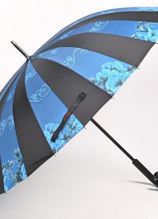 Большой радужный зонт
