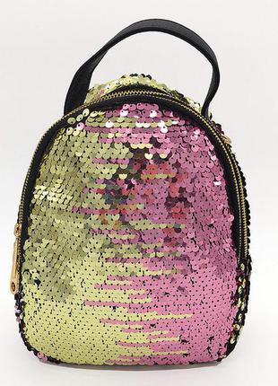 Рюкзак в паетках золотой розовый