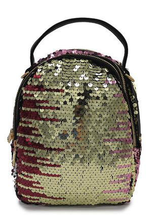 Рюкзак золотой в паетках