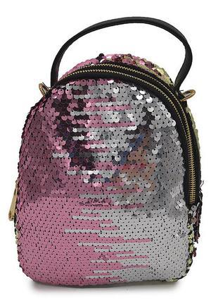 Рюкзак в паетках розовый серебро