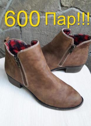 Ботинки деми.более 500 пар обуви !!!
