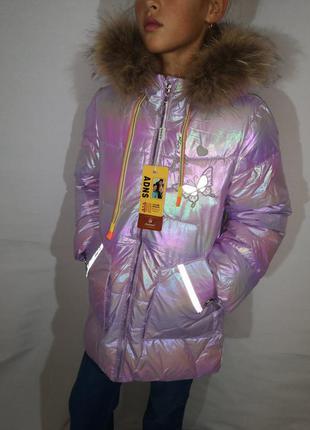Зимняя феолетовая куртка 110- 134 рост
