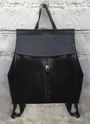 """Шикарный рюкзак - сумка large """"graphite"""" (натуральная кожа)"""