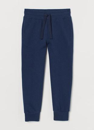 Штаны, брюки спортивные, джоггеры h&m утепленные