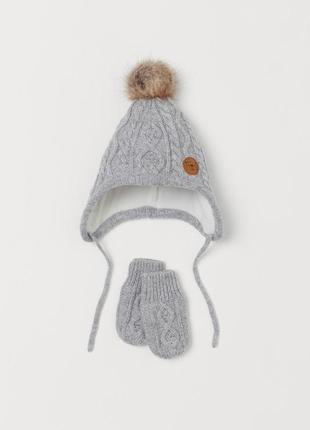 Набор шапка варежки h&m флис