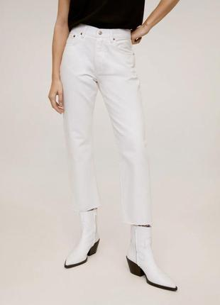 Белые мом джинсы прямые havana базовые