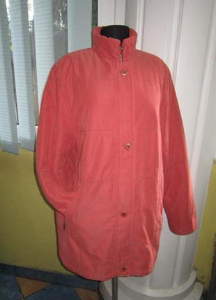 -- большая утеплённая женская куртка --у нас самый большой выбор курток!