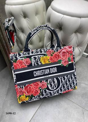 Женская сумка шоппер