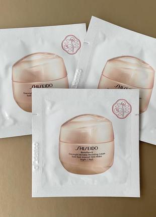 Shiseido benefiance overnight wrinkle resist cream ночной крем от морщин