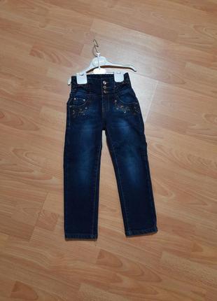 Теплые джинсы на флисе осень зима джинси фліс