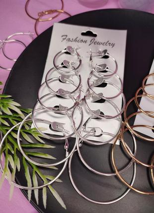 Сережки кольцо серебро, набор 6 пар