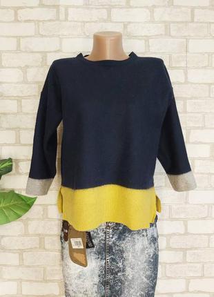 Фирменный jaeger свитер на 90% шерсть и 10% кашемир в сине-жёлтом, размер л-хл