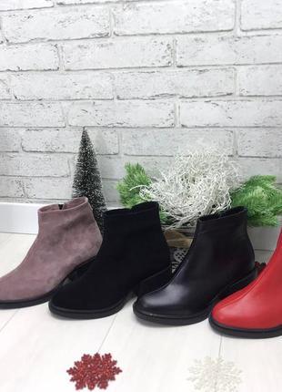 Від виробника! 36-41 рр деми / зима черевики на підборах натуральна замша / шкіра