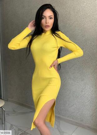 Платье-лапша с разрезом